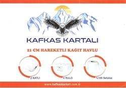 Resim HAREKETLİ HAVLU 21 CM